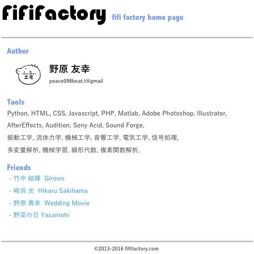 fififactory.com.profile@512w.jpg